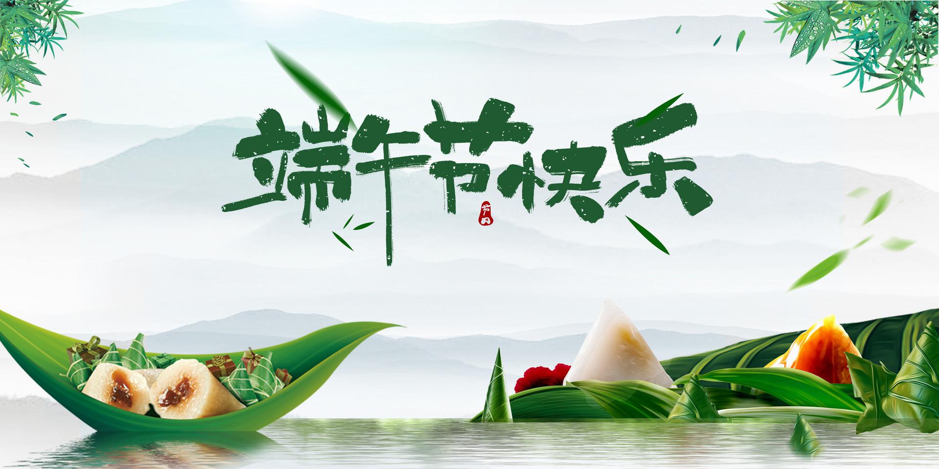 摄图网_401390885_banner.jpg